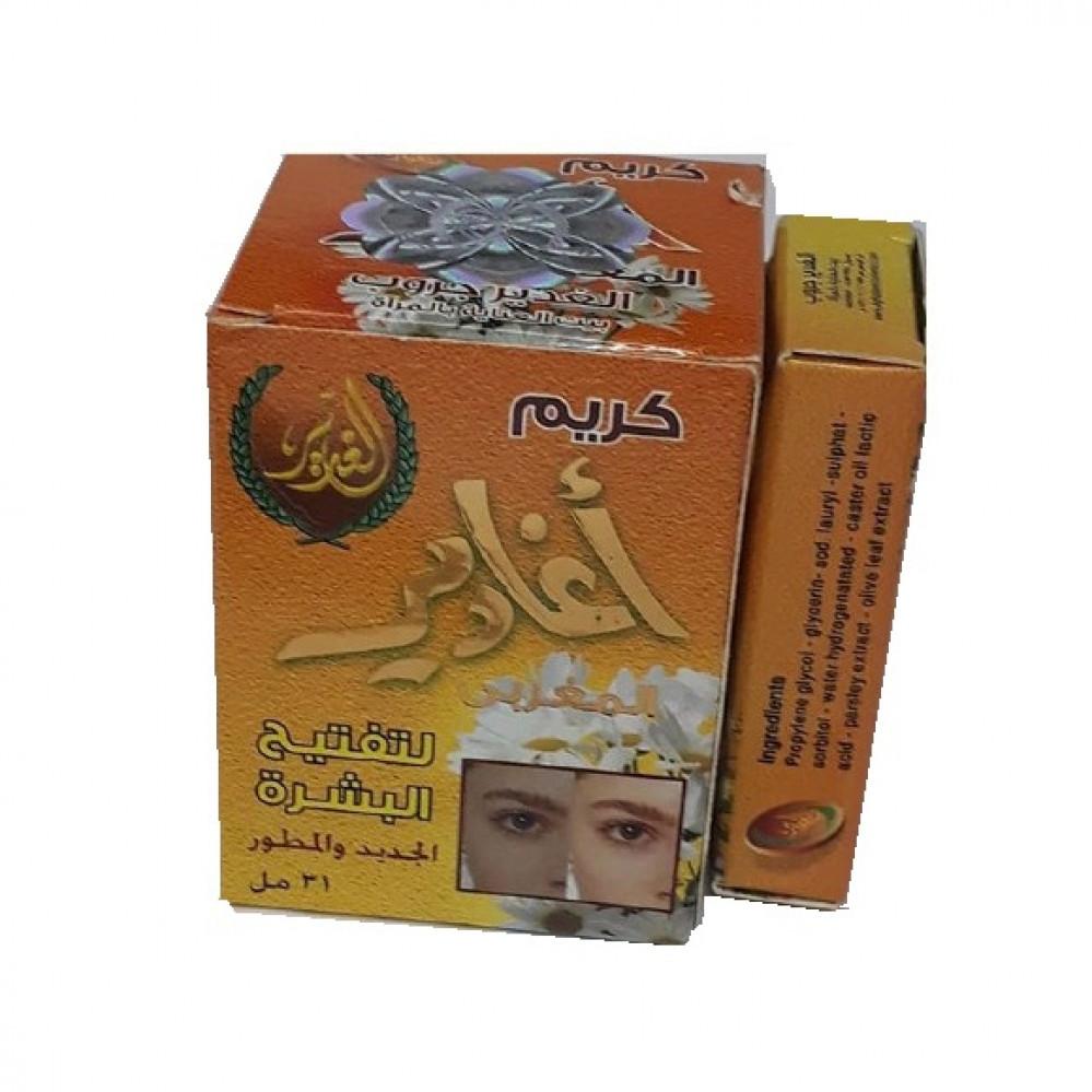 اغادير المغربي لتفتح البشرة 31مل     Agadir Moroccan Skin Lightening 3