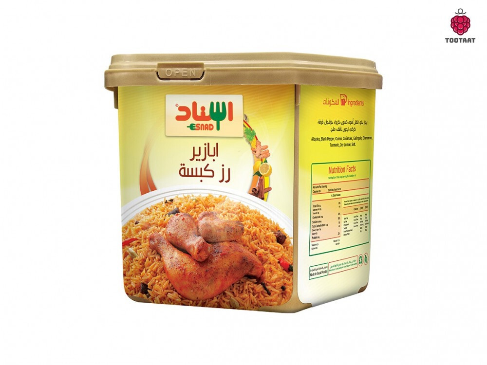 Kabssa Rice Spices 200g - ابازير رز كبسة Tootaat