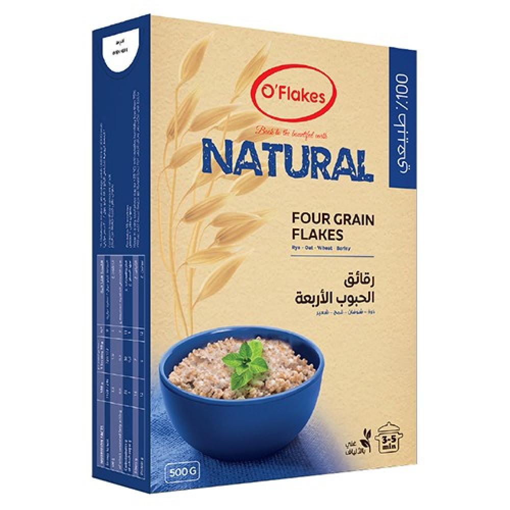 رقائق الحبوب الأربعة الطبيعية 500 جرام