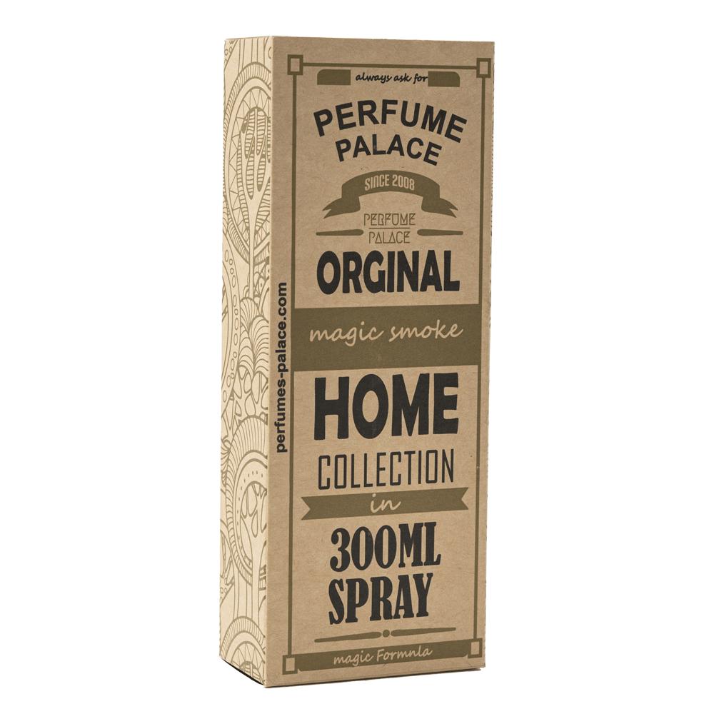 معطر المنزل ماجيك سموك - Magic Smoke افضل معطر للمنزل - قصر الطيب