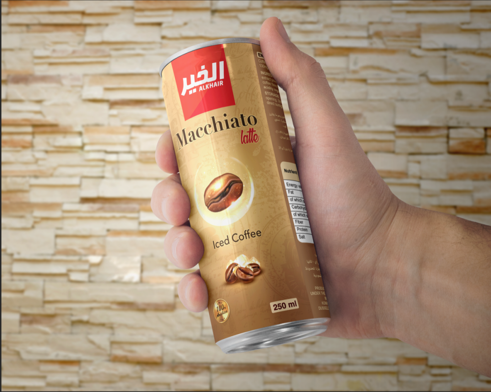 كرتون قهوة مثلجة مكياتو لاتيه الخير 250 مل - 24 عبوة