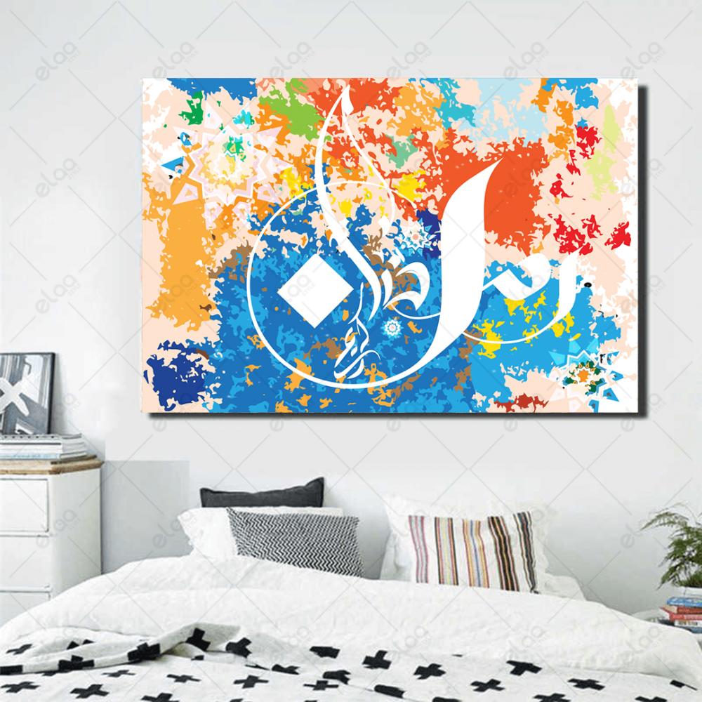 لوحة فن تجريدي خليط من الالوان لحروف عربية