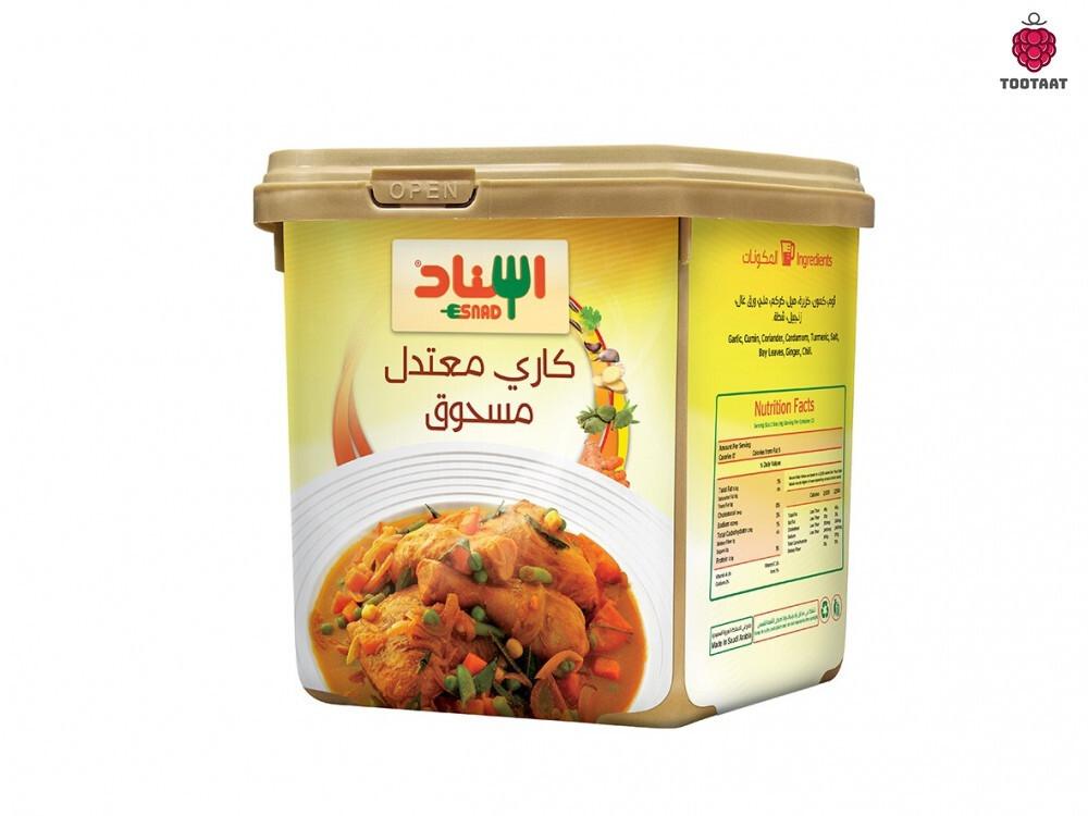 Mild Curry Powder 200g - مسحوق الكاري معتدل Tootaat