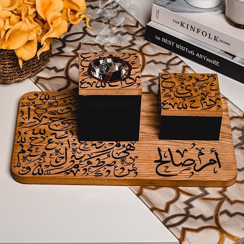 مبخرة الحروف العربيه - داما - متجر لوازم اكسسوارات