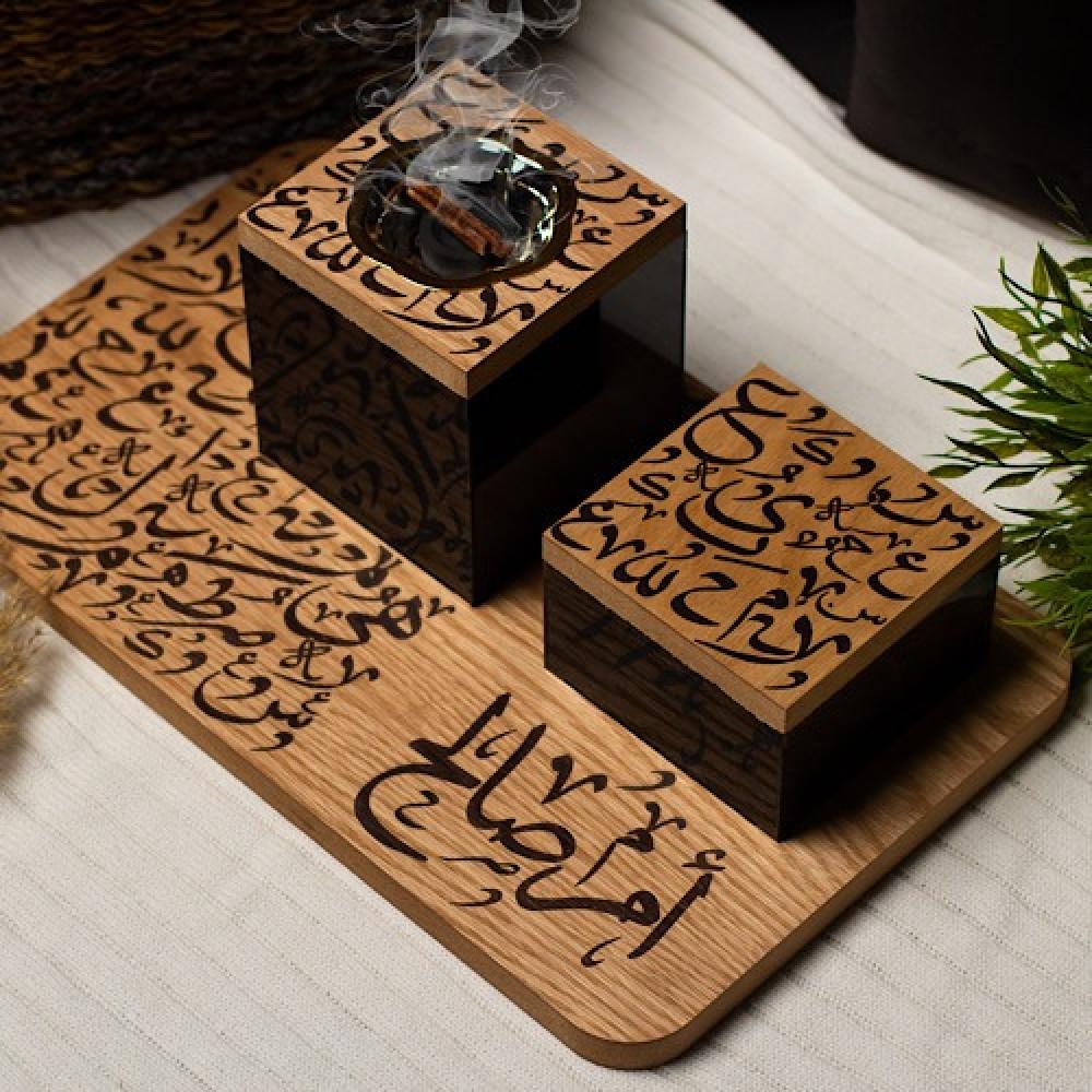 اجمل مبخرة الحروف العربيه - داما - متجر لوازم اكسسوارات