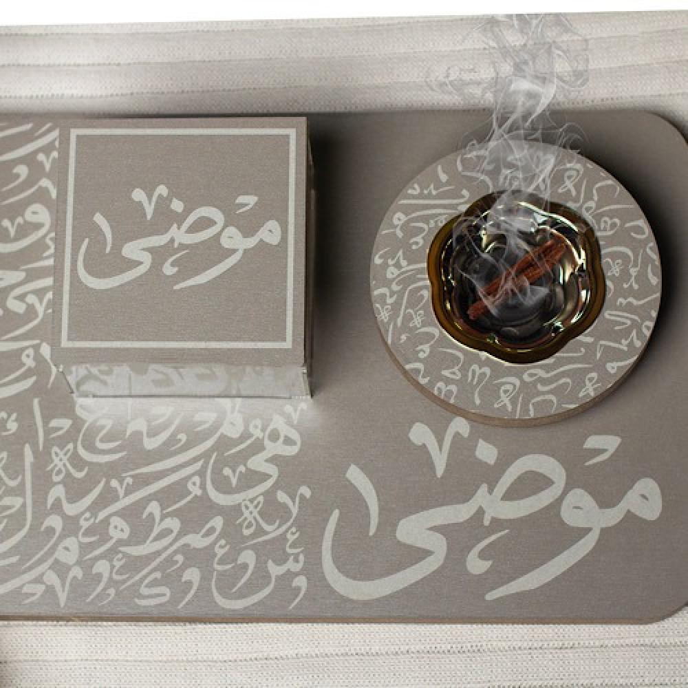 احلى مبخرة الحروف العربيه فخمة - داما - متجر لوازم اكسسوارات