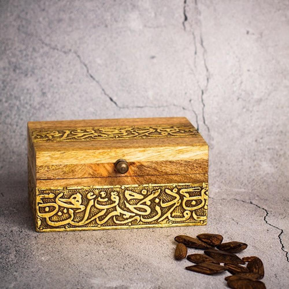 سعر طقم صواني خشب تقديم روعه - داما - متجر لوازم اكسسوارات