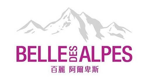 Belle Des Alpes-بيل دي البس