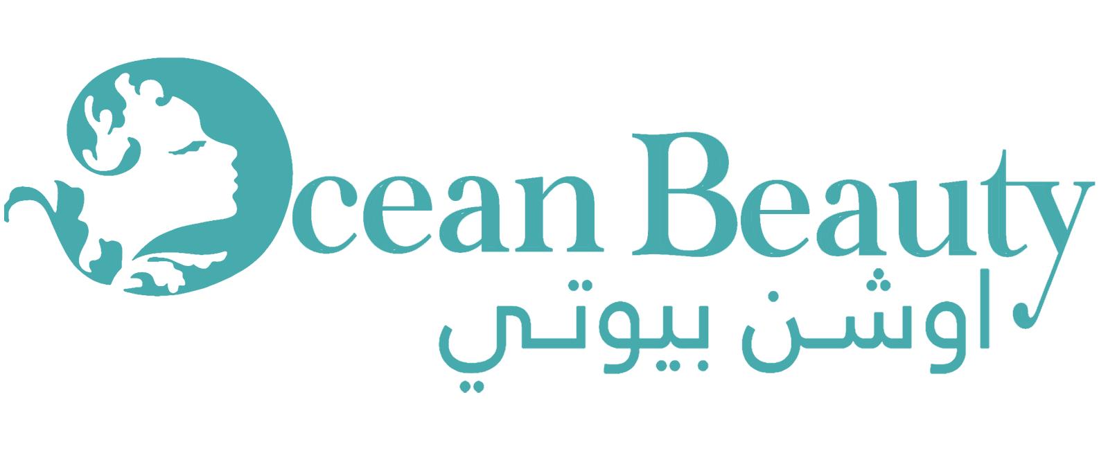 اوشن بيوتي Ocean Beauty
