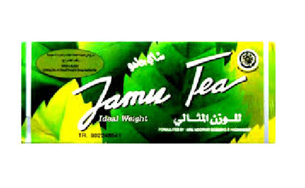 شاي جامو للوزن المثالي