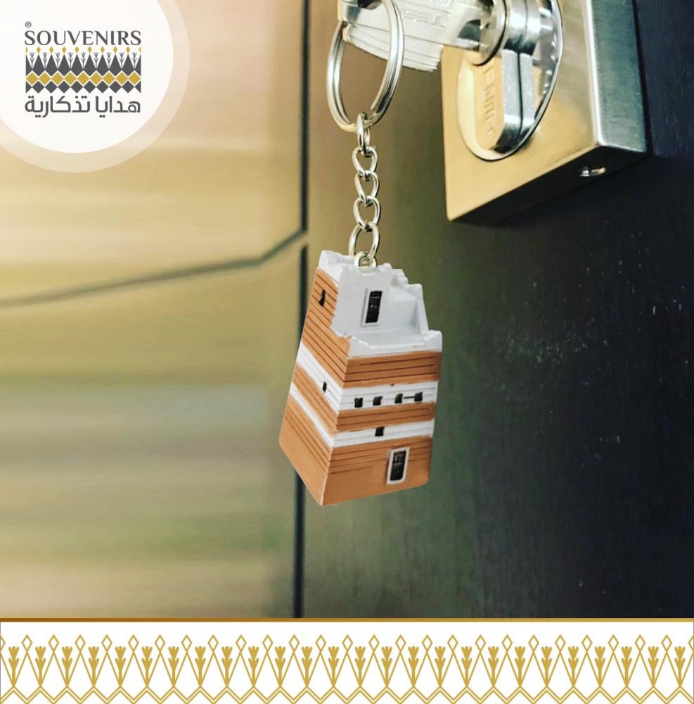 ميداليه مفاتيح القصر