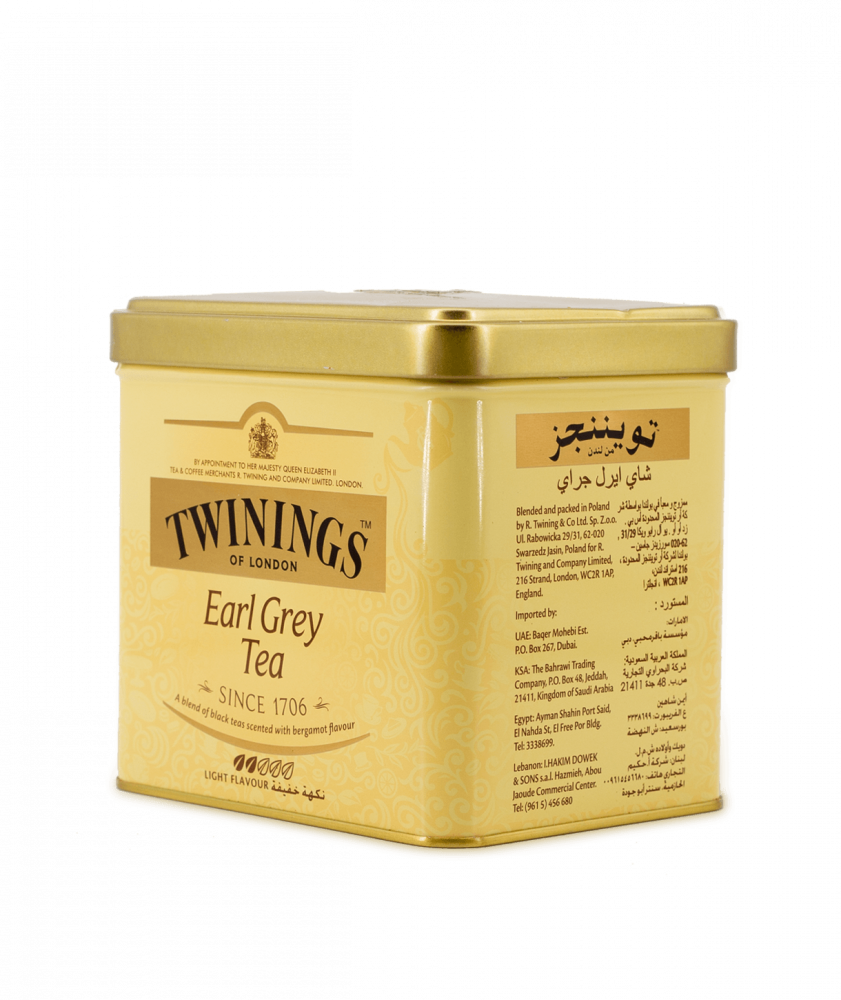 بياك-تويننجز-شاي-ايريل-جراي-معدن-شاي