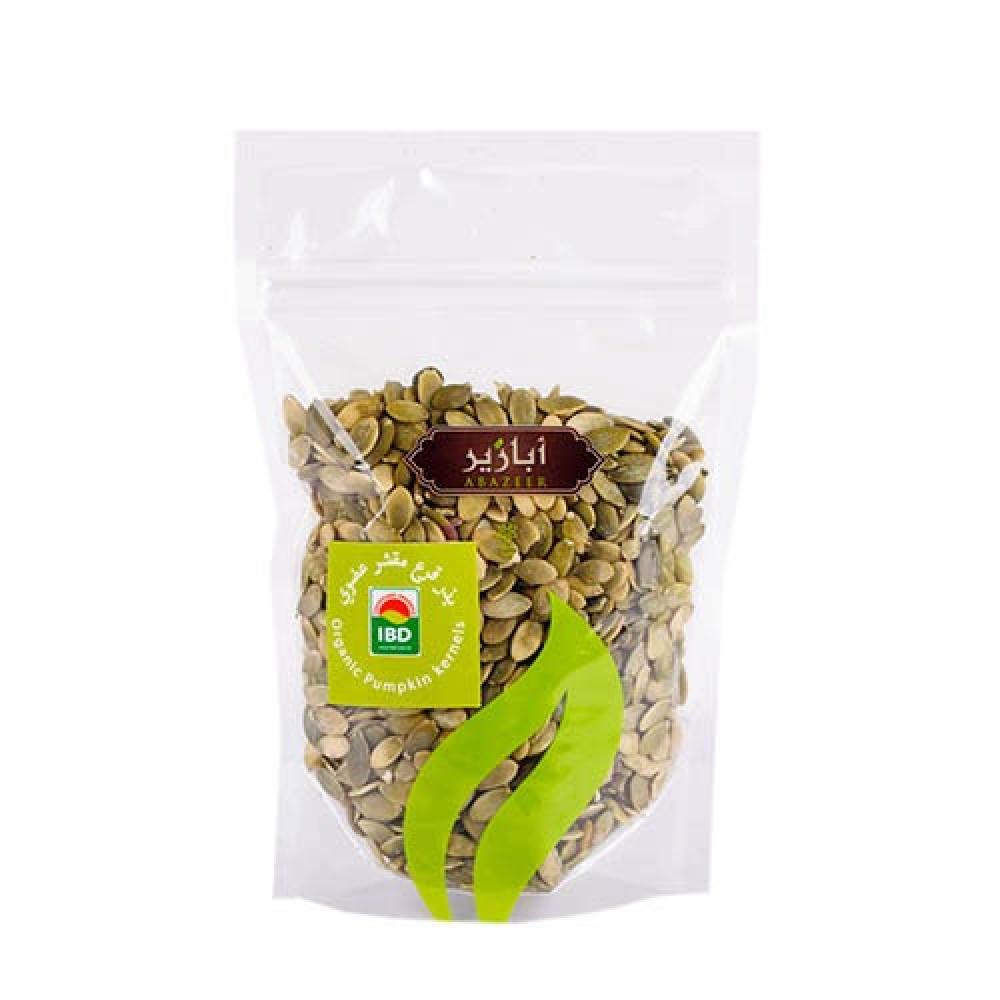 بذر قرع عضوي 250 جرام