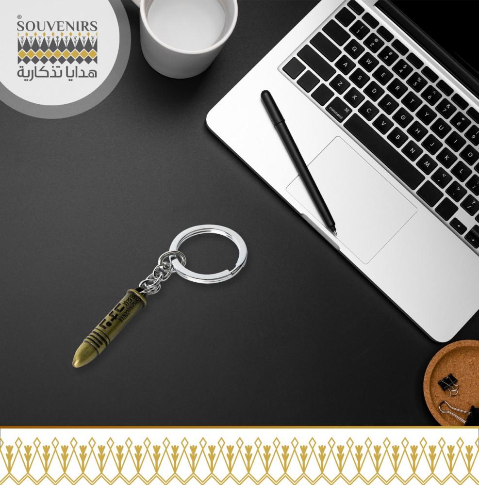ميدالية مفاتيح