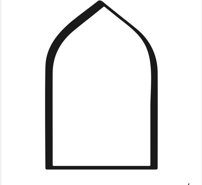 Al.mihrab