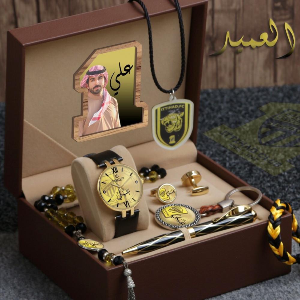 أطقم ساعات رجالية بتصاميم اندية الدوري السعودي