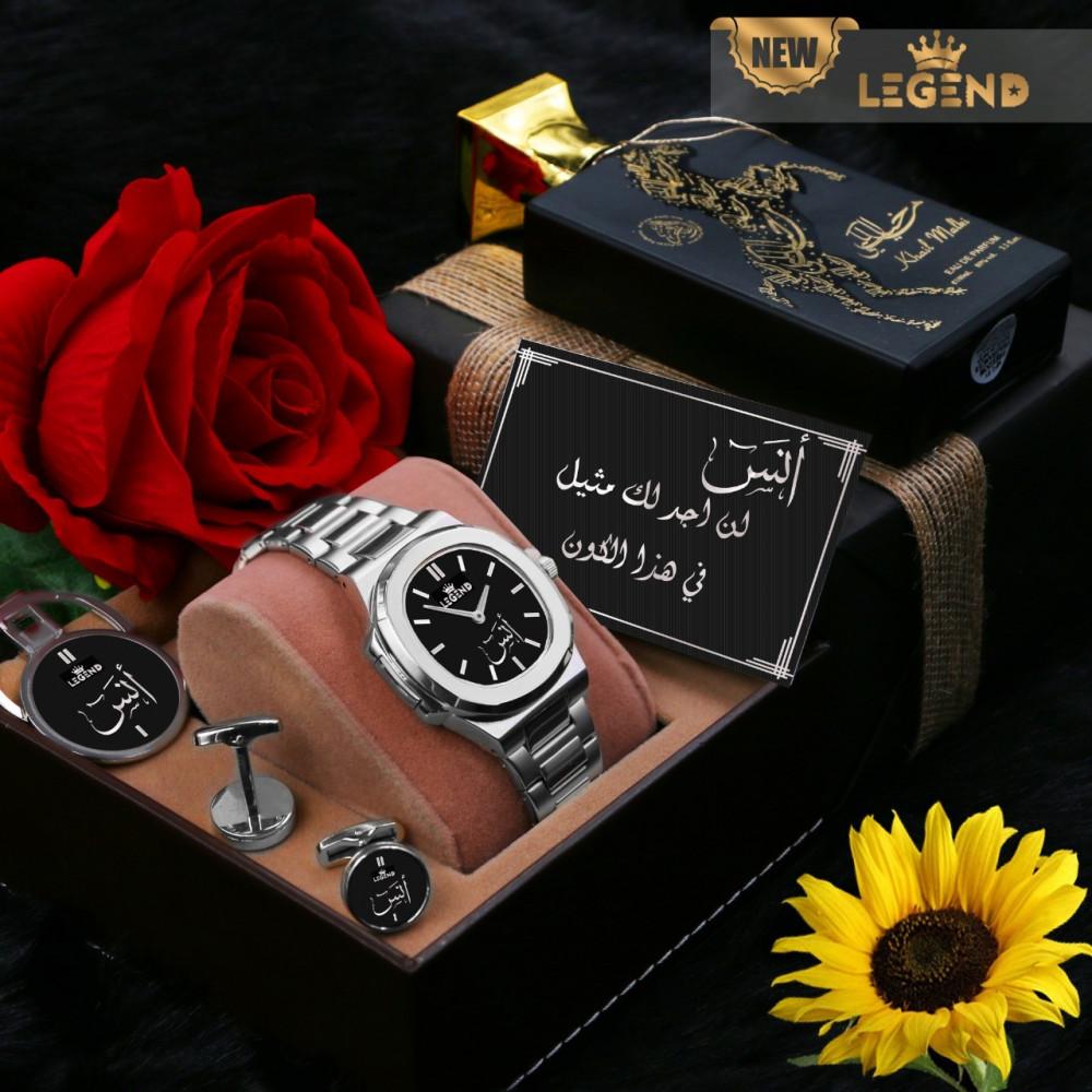طقم ساعة رجالي بتصميم راقي