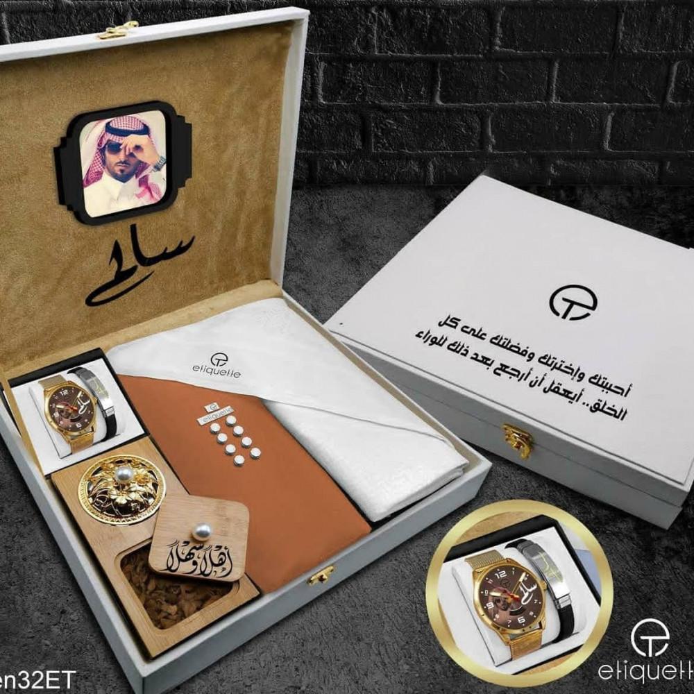 بوكس هدية رجالية راقية بالإسم والصورة