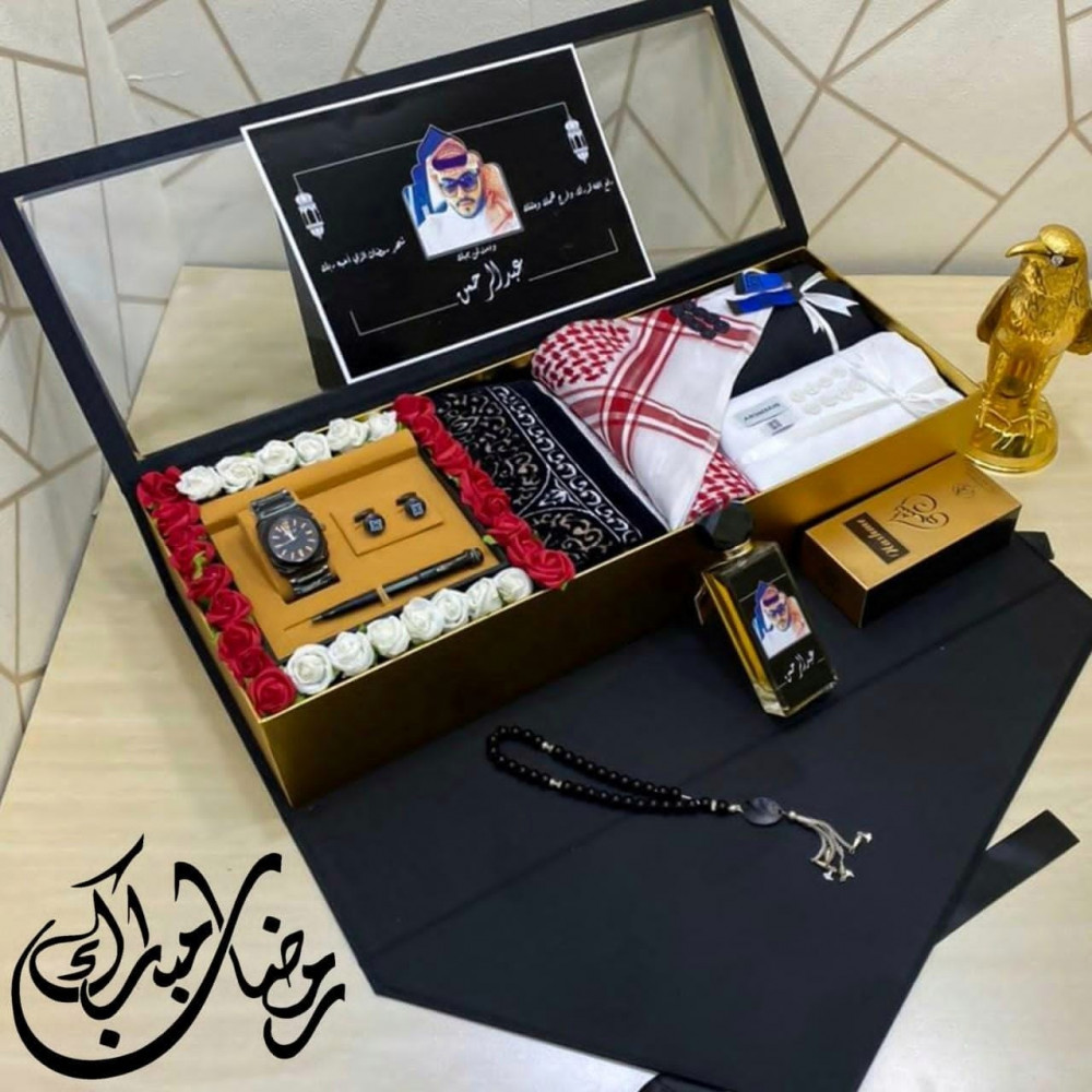 بوكسات رجالية راقية هدية رجالية رمضانية