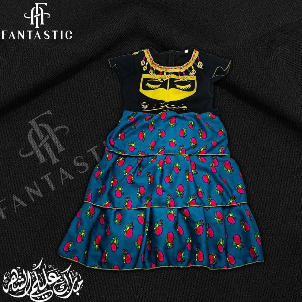 فستاني بناتي راقي بإلوان مميزة وبإسم من تحب