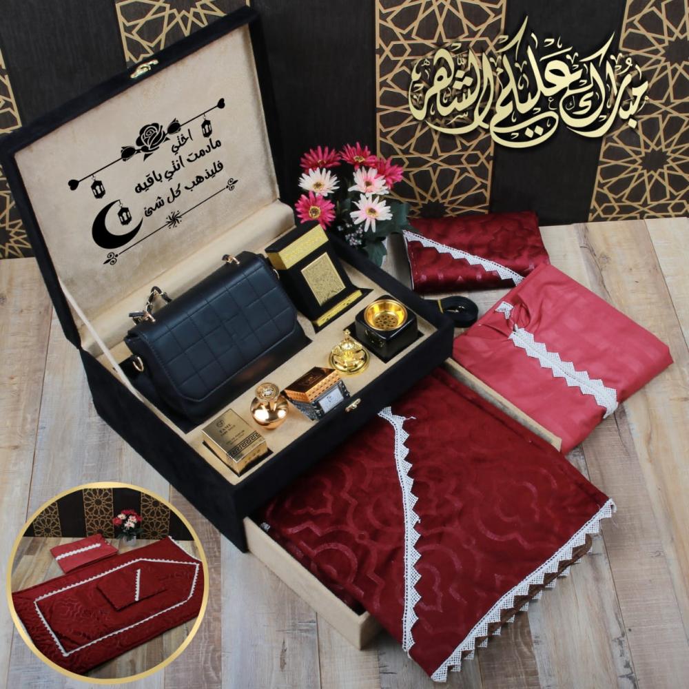 هدية نسائية رمضانية راقية