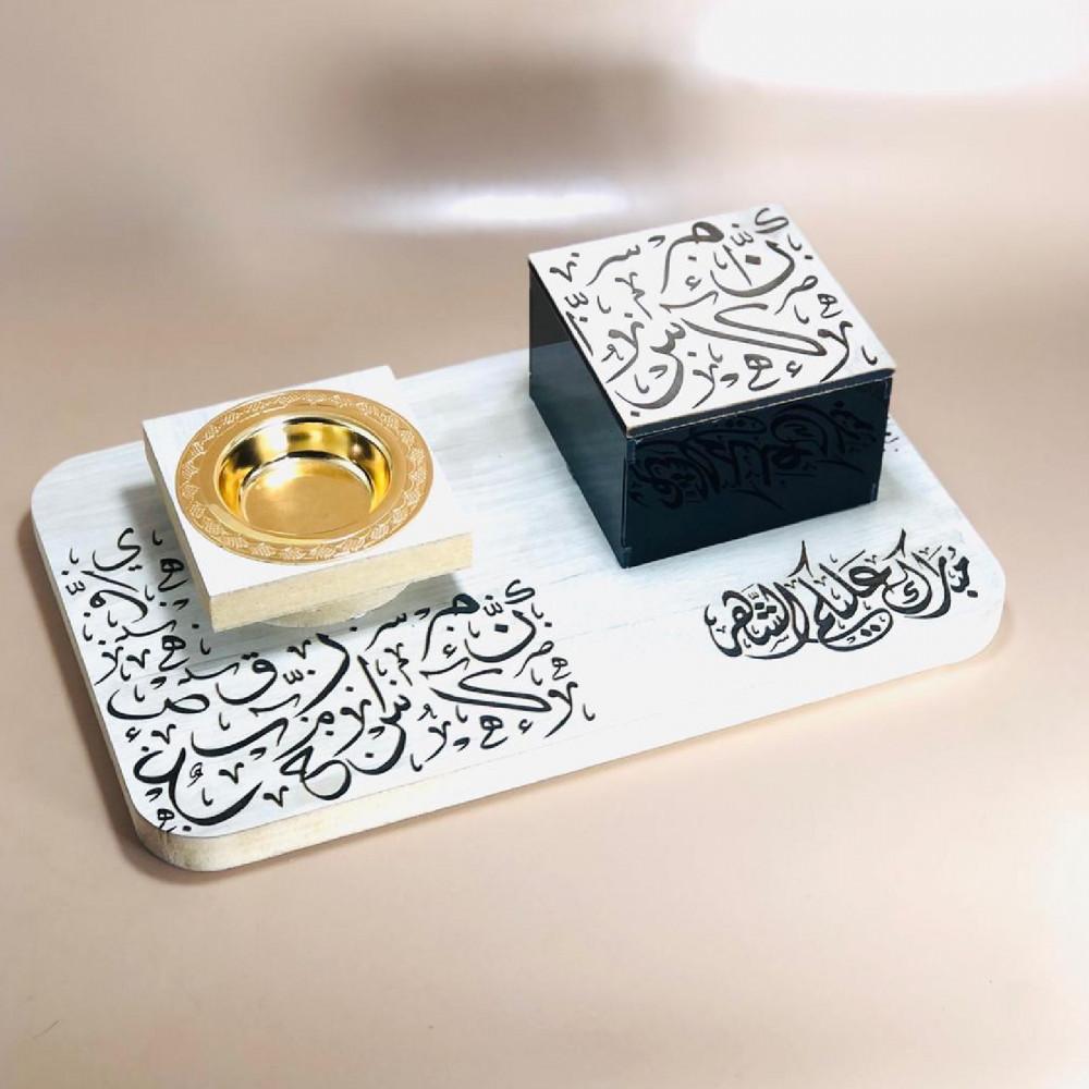 مبخرة رمضانية راقية