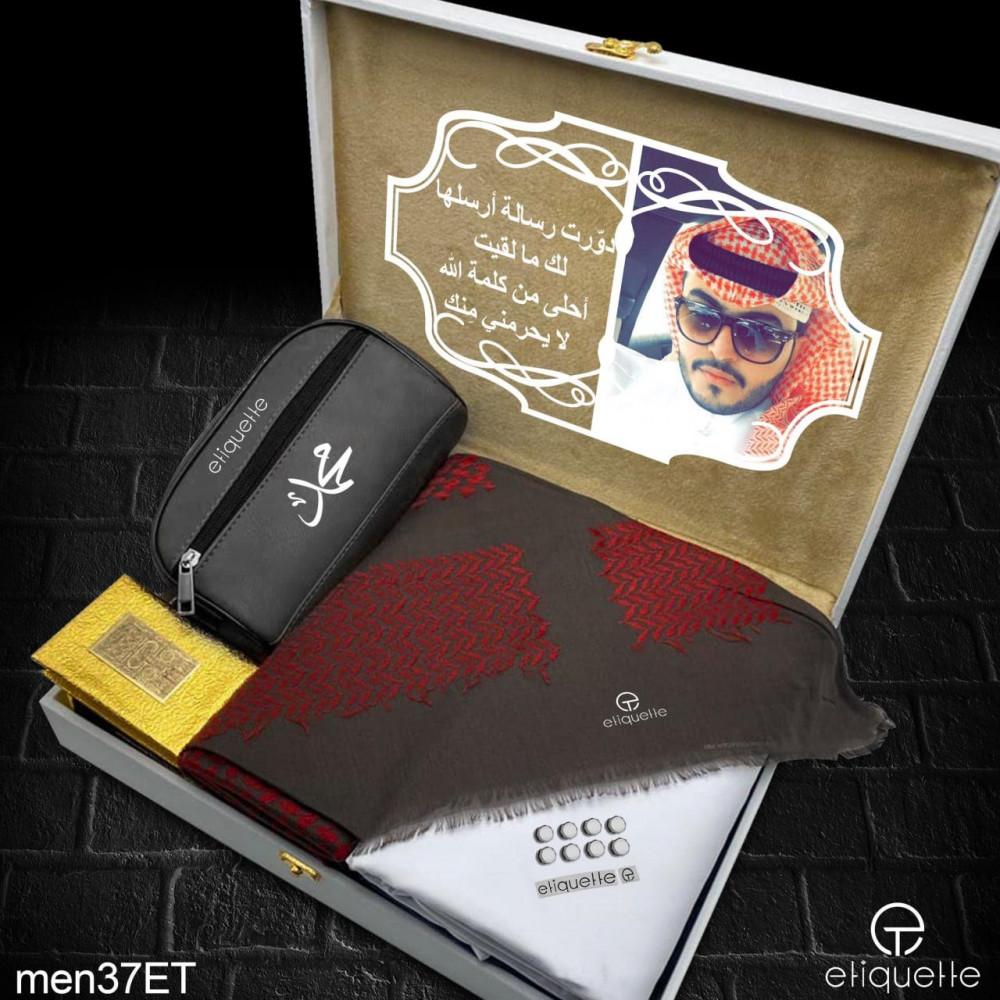 بوكس هدية رجالية فخمة بتصميم أسم وصورة وعبارة حسب الطلب