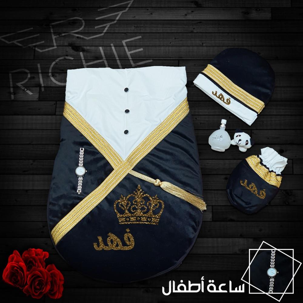 طقم هدايا مواليد راقي مع ساعة مميزة
