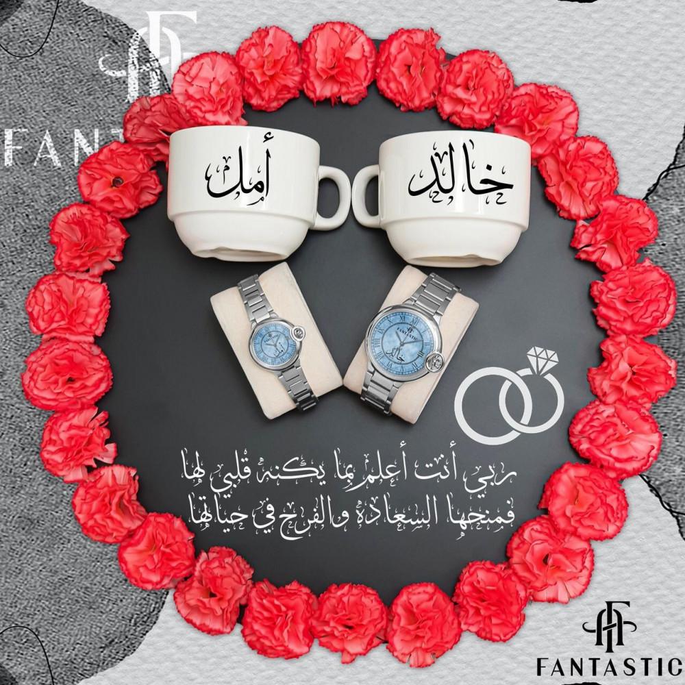 هدية خطوبة او زواج راقية