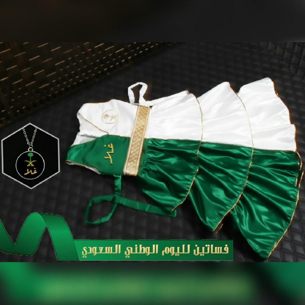 فستان بناتي بتصميم مميز لليوم الوطني السعودي