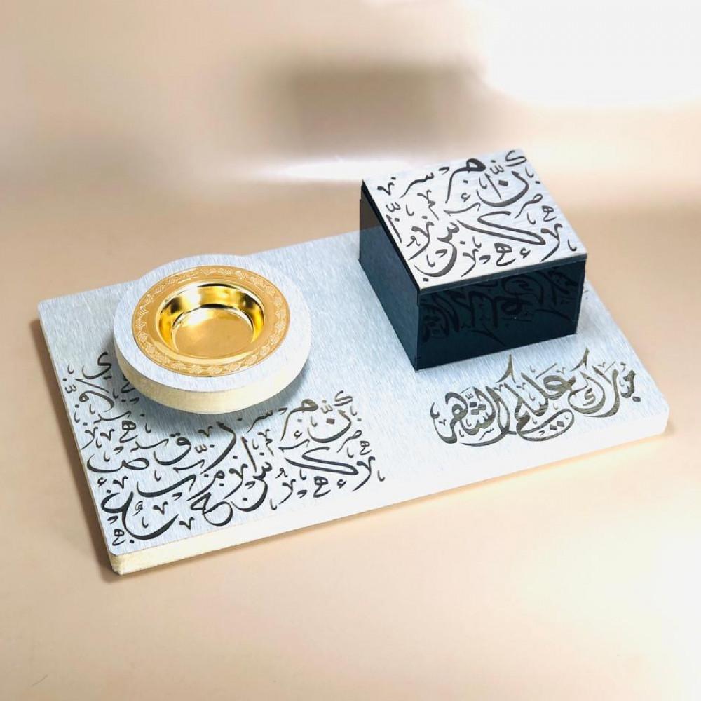 هدية رمضانية مميزة