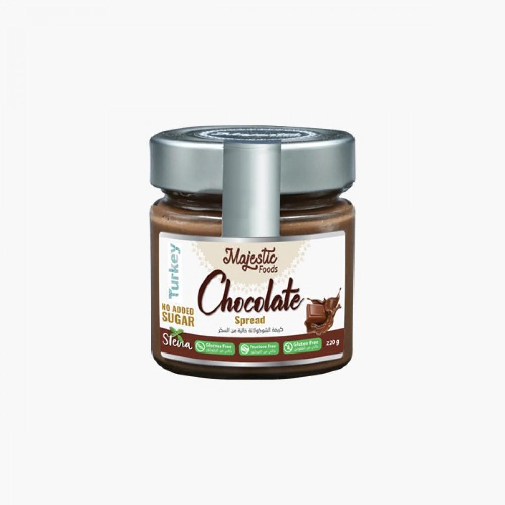 ماجستيك كريمة الشوكولاتة خالية من السكر Chocolate Cream Sugar Free