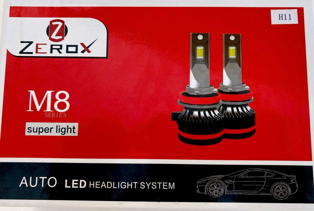 LED اضائة ليد زيروكس Zerox