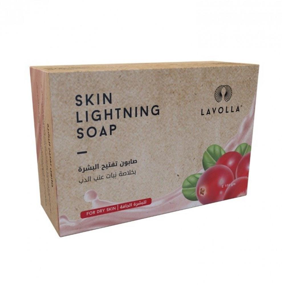 صابون تفتيح البشرةSkin Lightning Soap