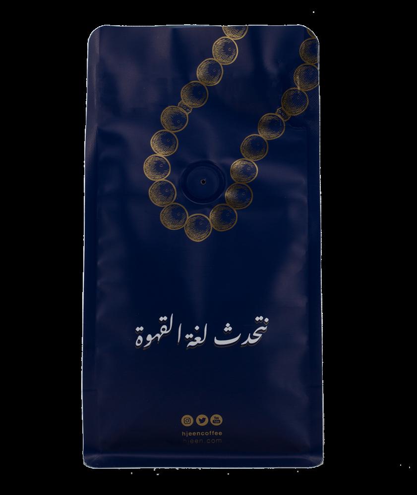 بياك-هجين-سول-دي-ميناس-قهوة-مختصة
