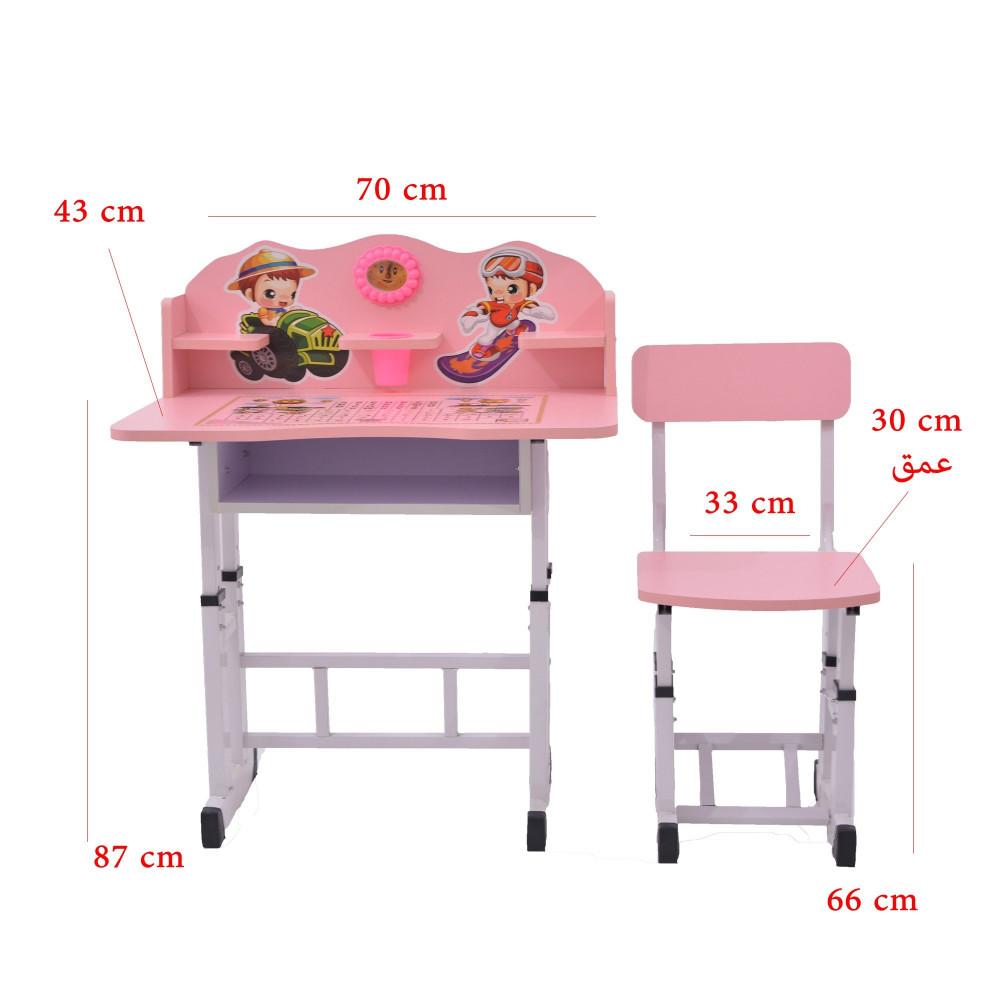 طاولة اطفال مدرسية وردي C-A-99 PINKE