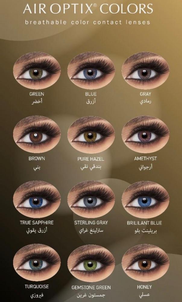 air optix colors colored contact lenses