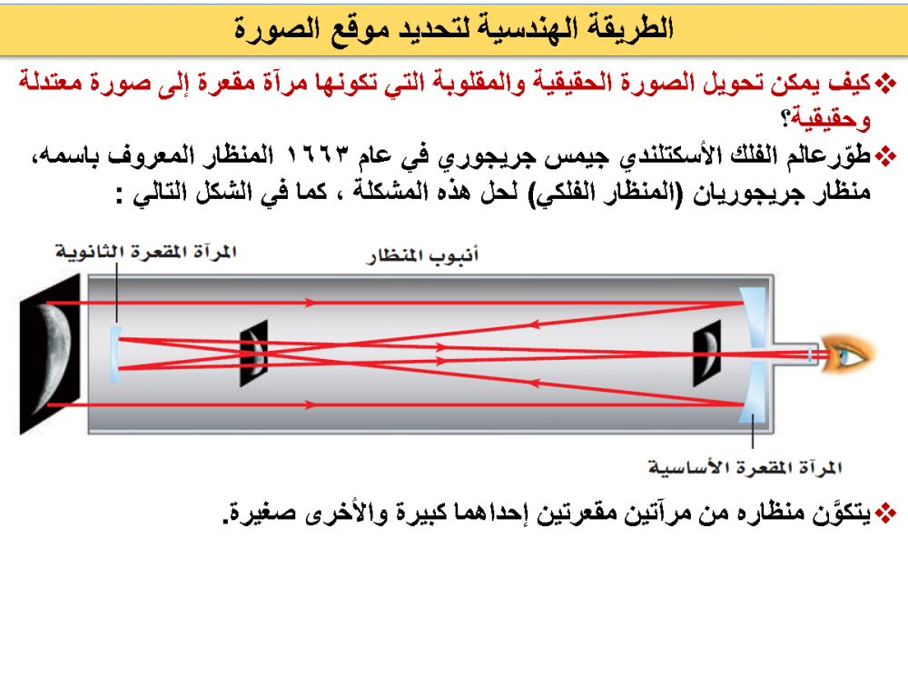 اوراق عمل فيزياء 3 مقررات