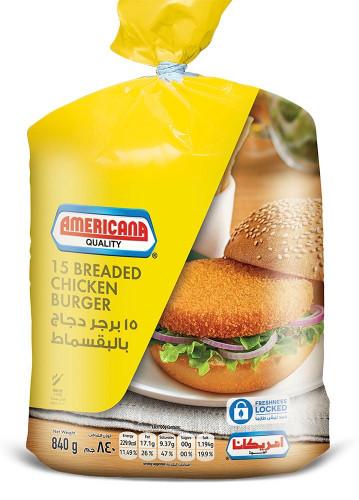 برجر الدجاج مجمد متجر متخصص في بيع منتجات الدواجن الطازجة وبيض المائدة