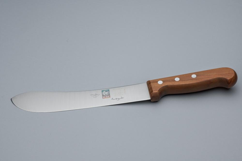 سكين مطبخ مقاس 20