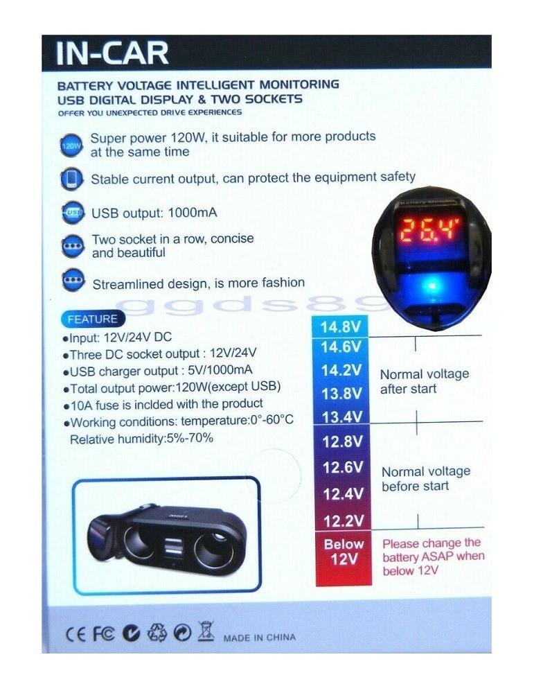 موزع يعمل على12V-24V    DCمدخلين ولاعة ومدخلين USB مع قارئ فولتية بطار