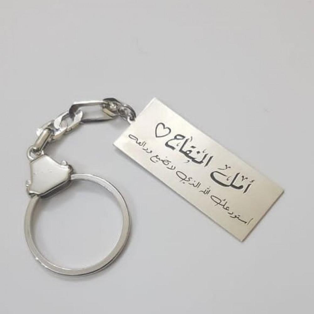 ميدالية مفتاح