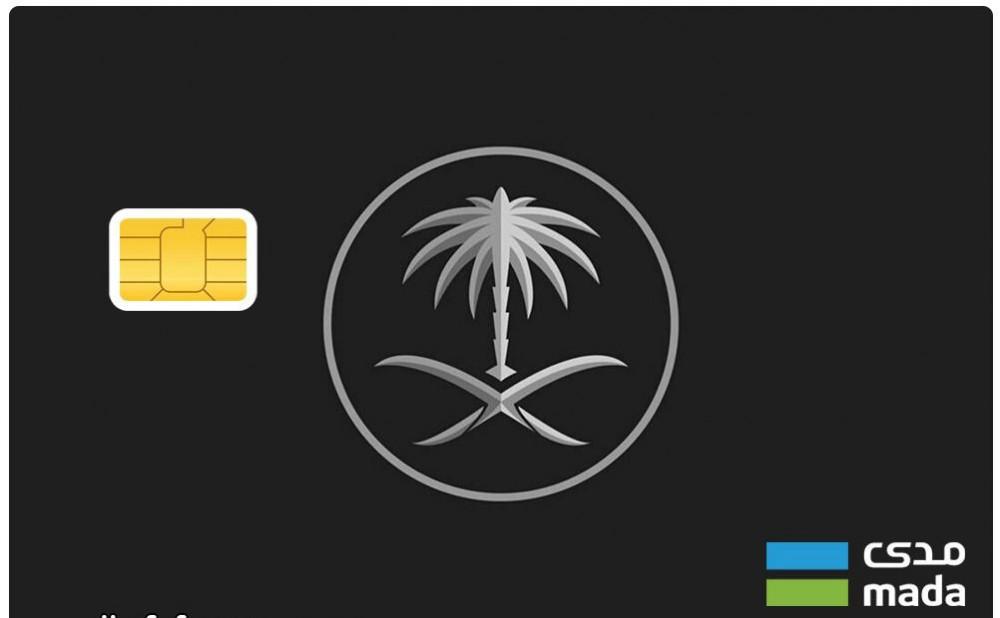 استيكر بطاقة صراف