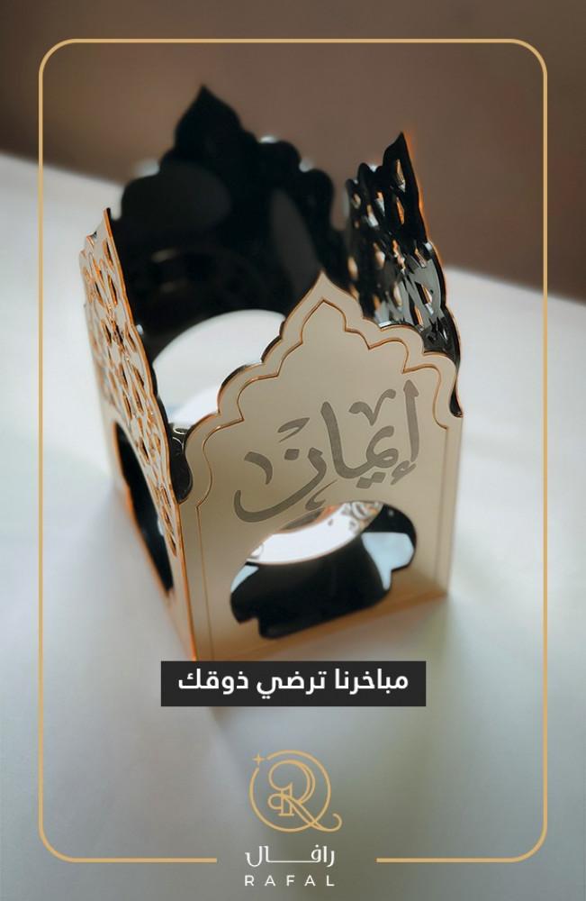 مباخر في الرياض