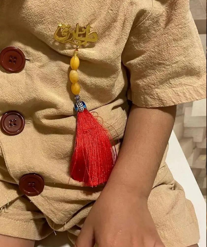 بروشات اطفال