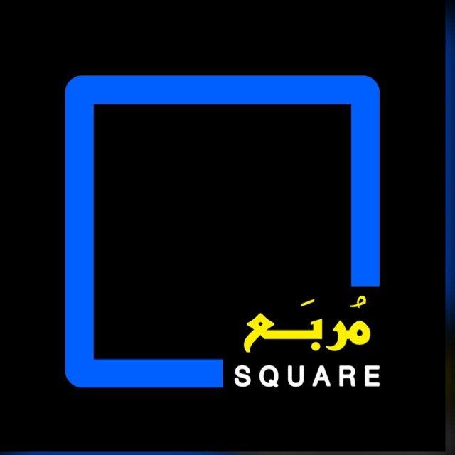مربع للإتصالات
