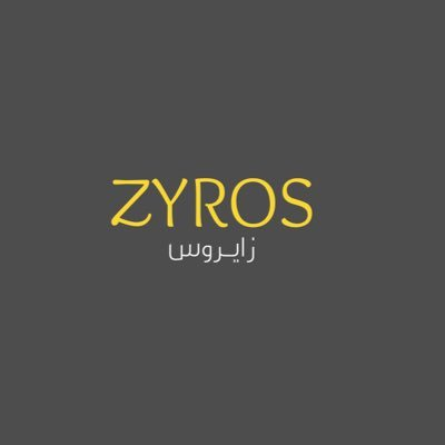 زايروس