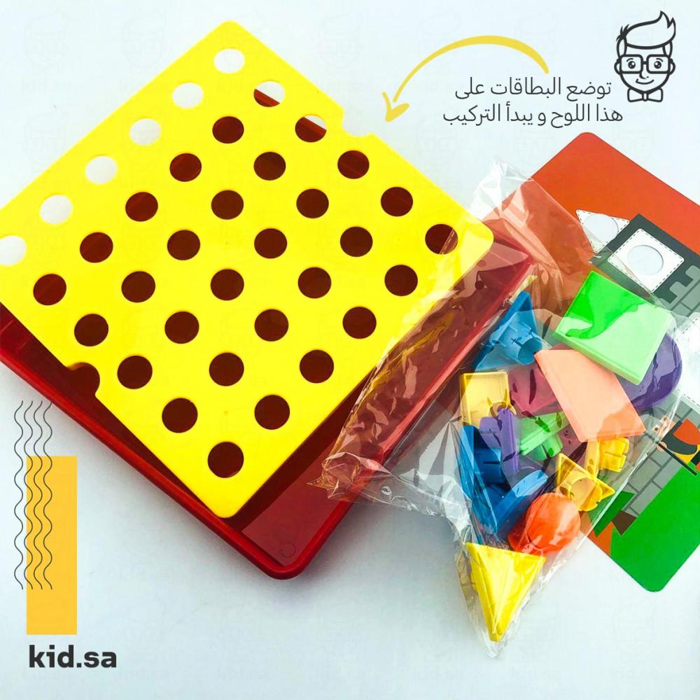 لعبة تركيب الاشكال الملونة في امكانها للاطفال