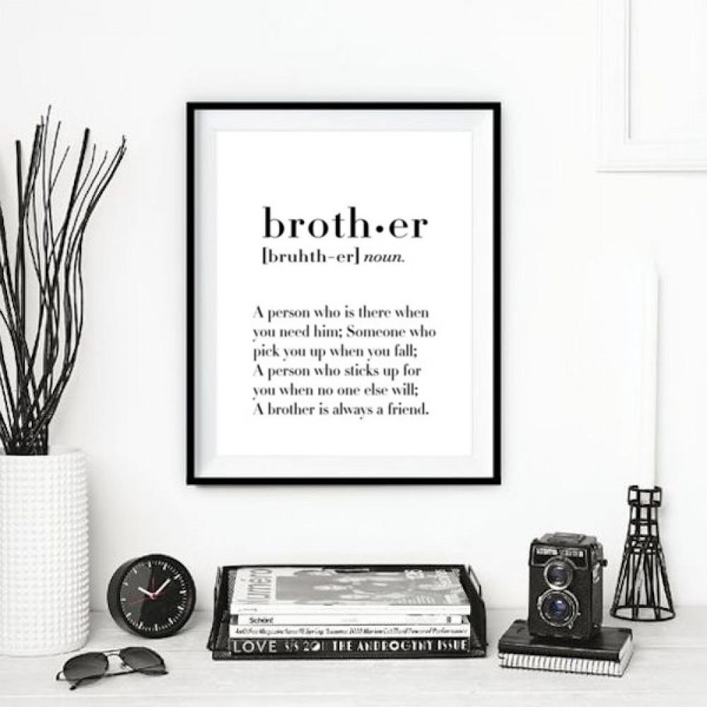 صورة هدايا اخوه الأقرب إلى القلب لوحات فنية كتابية  لوحة للأخ