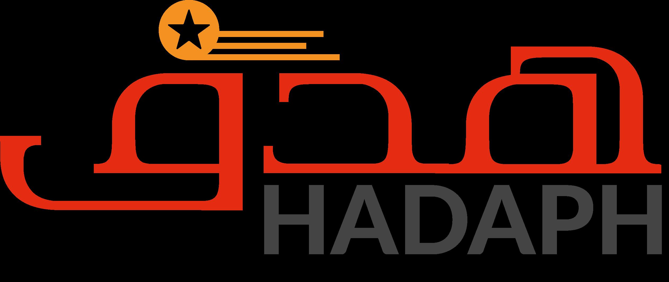 Hadaph | هدف